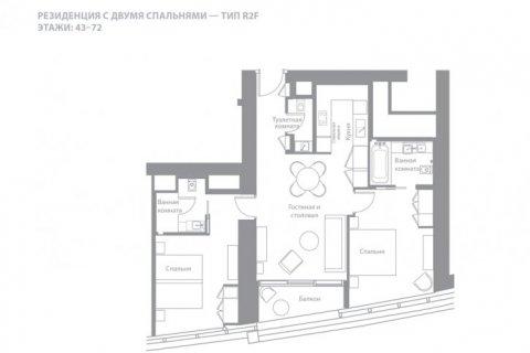 Apartment in Jumeirah Beach Residence, Dubai, UAE 2 bedrooms, 108 sq.m. № 6632 - photo 14