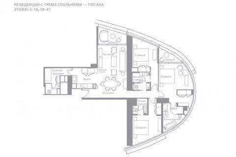 Apartment in Jumeirah Beach Residence, Dubai, UAE 3 bedrooms, 176 sq.m. № 6626 - photo 14