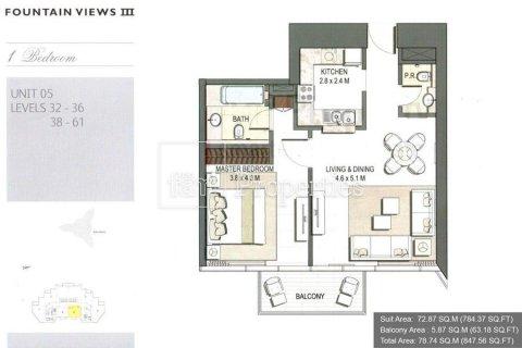 Apartment in Downtown Dubai (Downtown Burj Dubai), Dubai, UAE 1 bedroom, 77.9 sq.m. № 4669 - photo 20