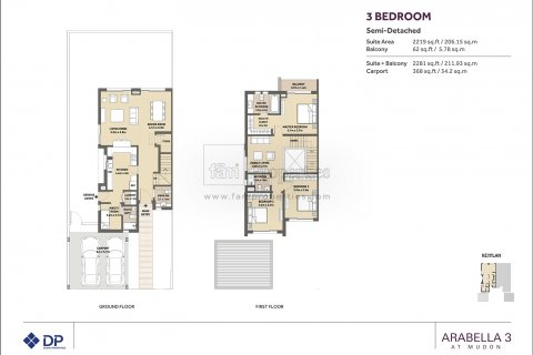 Villa in Dubai Land, Dubai, UAE 5 bedrooms, 282.5 sq.m. № 4396 - photo 6