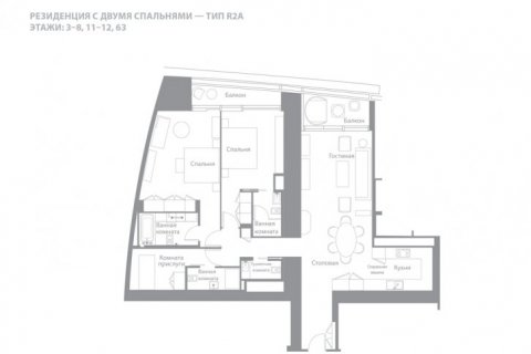 Apartment in Jumeirah Beach Residence, Dubai, UAE 2 bedrooms, 183 sq.m. № 6639 - photo 13