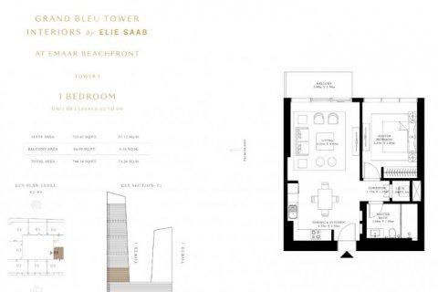 Apartment in Dubai Harbour, Dubai, UAE 1 bedroom, 73 sq.m. № 6610 - photo 15