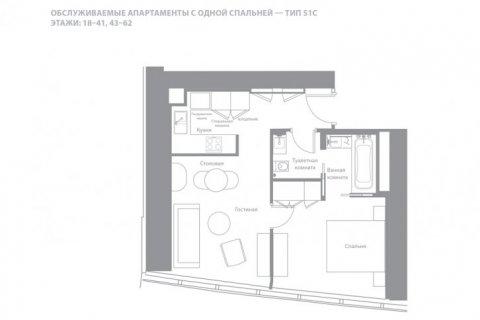 Apartment in Jumeirah Beach Residence, Dubai, UAE 1 bedroom, 59 sq.m. № 6629 - photo 5
