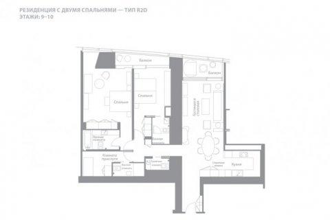 Apartment in Jumeirah Beach Residence, Dubai, UAE 2 bedrooms, 185 sq.m. № 6625 - photo 6