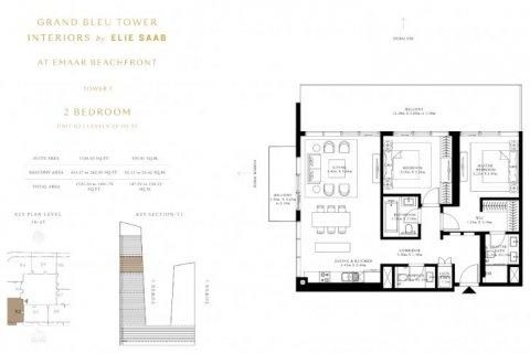 Apartment in Dubai Harbour, Dubai, UAE 2 bedrooms, 145 sq.m. № 6613 - photo 15