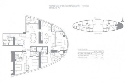 Apartment in Jumeirah Beach Residence, Dubai, UAE 4 bedrooms, 241 sq.m. № 6628 - photo 14