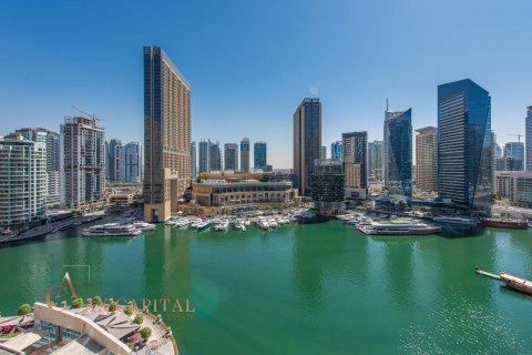 Apartment in Dubai Marina, Dubai, UAE 41.3 sq.m. № 543 - photo 1